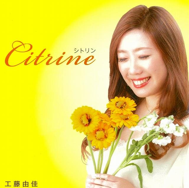 Kudou-Yuka-Citrine
